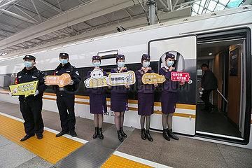 CHINA-PEKING Shanghai High-Speed ??bahn- 'RUHE AUTO' SERVICE (CN)