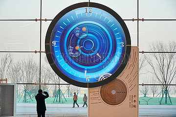 CHINA Beijing-XIONG'AN-INTERCITY-RAILWAY-OPERATION (CN)