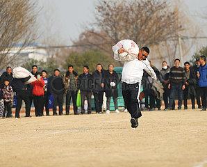 # CHINA-JIANGSU-Suqian-BAUERN-FUN GAMES (CN)