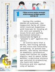 [Grafik] TOP 10 CHINA NEWS EVENTS 2020