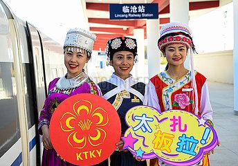 CHINA-YUNNAN-Lincang-RAILWAY-OPERATION (CN)