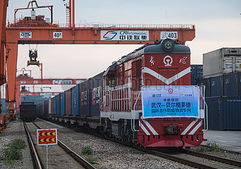 (Yearender)CHINA-BELT AND ROAD-COOPERATION (CN)