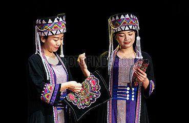 CHINA-YUNNAN-YUANYANG-HANI-Antik MELODIES (CN)