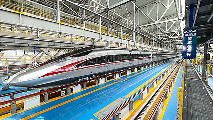 CHINA-PEKING FUXING-HIGH SPEED EMU (CN)