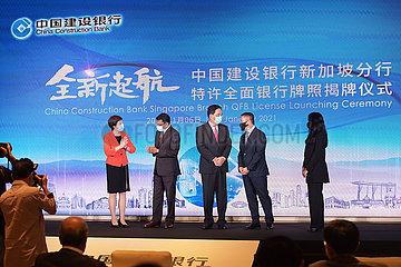 SINGAPUR-CHINA CONSTRUCTION BANK-QFB LIZENZ-ausstoßenden Zeremonie