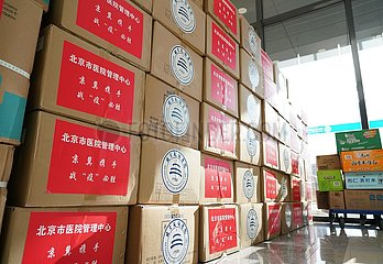 CHINA Beijing-COVID-19-Nucleinsäure-TEST-MEDICAL TEAM (CN)