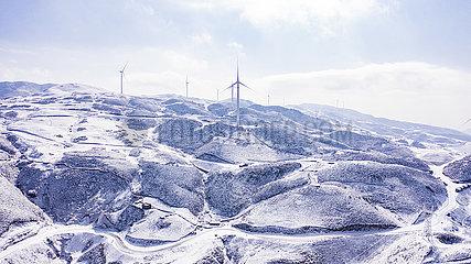 CHINA-GUIZHOU-LIUPANSHUI-SNOW (CN)