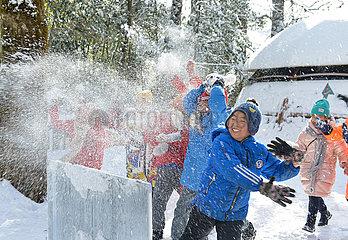 CHINA-SICHUAN-Yingjing-NATUR-Weiterbildung (CN)