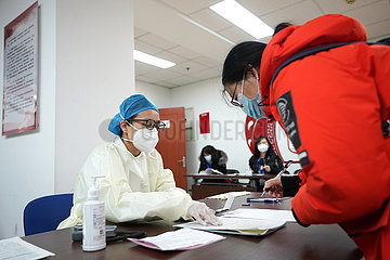 CHINA-BEIJING-COVID-19 VACCINE (CN)