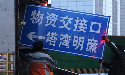 CHINA-LIAONING-SHENYANG-COVID-19-LOCKDOWN-LIFT (CN)