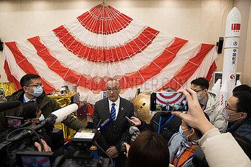 (EyesonSci) CHINA Beijing-DIPLOMATS-Monderforschungs SHOW (CN) (EyesonSci) CHINA Beijing-DIPLOMATS-Monderforschungs SHOW (CN)