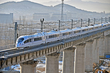 #CHINA-NEW RAILWAY OPERATING PLAN (CN)