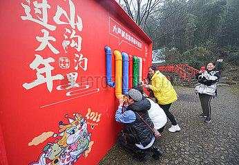 CHINA-ZHEJIANG-MAOTANG alte Dorf-NEW YEAR-FOLK ZOLL (CN)