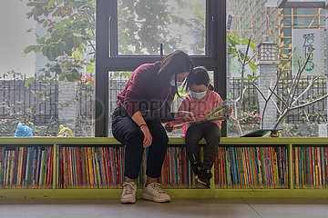 CHINA-HAINAN-HAIKOU-WINTER Urlaubsdresche CHILDREN-MUSEUM (CN)