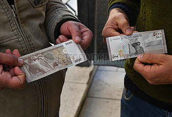 SYRIA-DAMASCUS-NEW BANKNOTE
