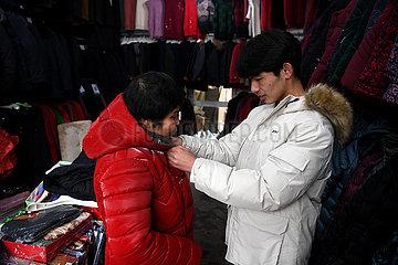 CHINA-ANHUI-Familie-sehbehinderte Mutter (CN)