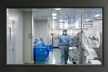 CHINA-HEILONGJIANG-HARBIN-MEDICAL SUPPLY (CN)
