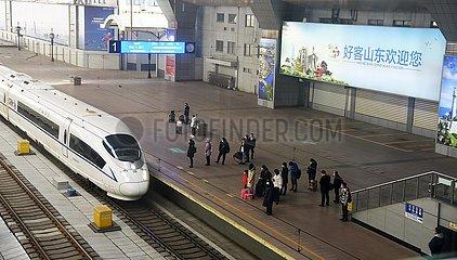 CHINA-SHANDONG-JINAN-SPRING FESTIVAL-TRAVEL SEASON (CN)