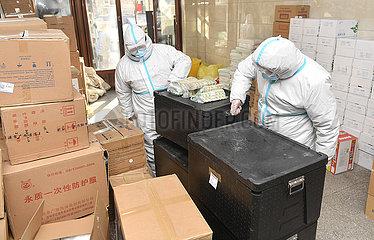 CHINA-JILIN-Tonghua-COVID-19-FOOD SUPPLY VERSORGER COMPANY (CN)