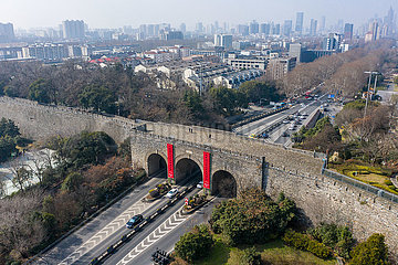 CHINA-JIANGSU-NANJING-SPRING FESTIVAL-CITY GATE-DECORATIONS (CN)