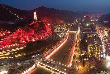 CHINA-SHAANXI-Yan'An-SPRING FEST-Atmosphere (CN)