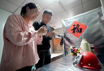 CHINA-SPRING FEST-FEST (CN)