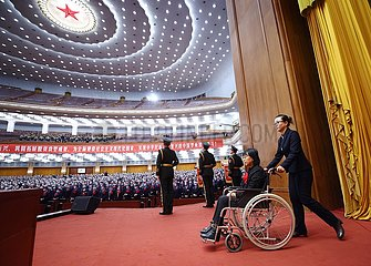 CHINA-PEKING ARMUTSBEKÄMPFUNG-GRAND SAMMELN (CN) CHINA-PEKING ARMUTSBEKÄMPFUNG-GRAND SAMMELN (CN)