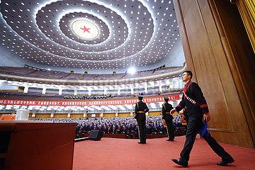 CHINA-PEKING ARMUTSBEKÄMPFUNG-GRAND SAMMELN (CN)