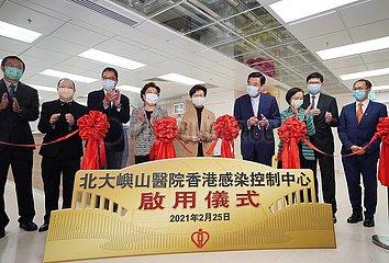 CHINA-Hongkong NORTH LANTAU Krankenhaus- EINWEIHUNGS (CN)