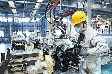 CHINA-HEILONGJIANG-HARBIN-ENGINE-MANUFACTURE (CN)