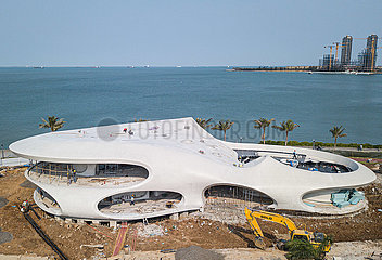 CHINA-HAINAN-LIBRARY-CONSTRUCTION (CN)