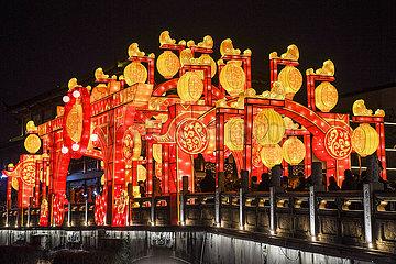 CHINA-JIANGSU-NANJING-LANTERN FESTIVAL (CN)