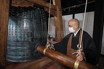 JAPAN-NAGASAKI-WORLD PEACE BELL