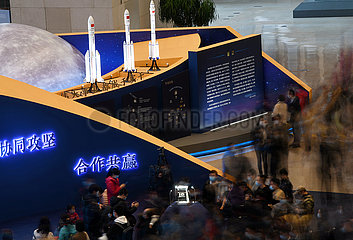 (EyesonSci)CHINA-BEIJING-NATIONAL MUSEUM OF CHINA-LUNAR SAMPLES-EXHIBITION (CN)