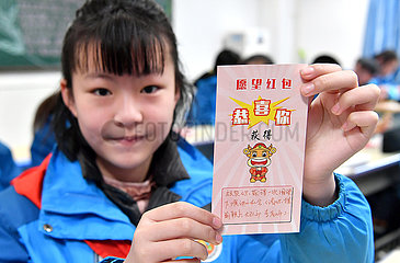 CHINA-SHAANXI-XI'AN-NEW SEMESTER-WISH CARDS(CN)