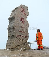 CHINA-HEBEI-SHIJIAZHUANG-RANGER(CN)