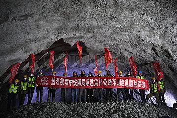 CHINA-GANSU-SUNAN-TUNNEL BORED THROUGH(CN)