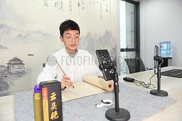 CHINA-ZHEJIANG-HUZHOU-E-Commerce Industrial Park (CN) CHINA-ZHEJIANG-HUZHOU-E-Commerce Industrial Park (CN) CHINA-ZHEJIANG-HUZHOU-E-Commerce Industrial Park (CN) CHINA-ZHEJIANG-HUZHOU-E- COMMERCE Industrial Park (CN) CHINA-ZHEJIANG-HUZHOU-E-Commerce Industrial Park (CN) CHINA-ZHEJIANG-HUZHOU-E-Commerce Industrial Park (CN) CHINA-ZHEJIANG-HUZHOU-E-Commerce Industrial Park (CN) CHINA- ZHEJIANG-HUZHOU-E-Commerce Industrial Park (CN) CHINA-ZHEJIANG-HUZHOU-E-Commerce Industrial Park (CN) CHINA-ZHEJIANG-HUZHOU-E-Commerce Industrial Park (CN) CHINA-ZHEJIANG-HUZHOU-E-Commerce INDUSTRIAL PARK (CN) CHINA-ZHEJIANG-HUZHOU-E-Commerce Industrial Park (CN) CHINA-ZHEJIANG-HUZHOU-E-Commerce Industrial Park (CN) CHINA-ZHEJIANG-HUZHOU-E-Commerce Industrial Park (CN) CHINA-ZHEJIANG- HUZHOU-E-Commerce Industrial Park (CN)