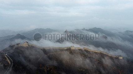 # CHINA-HEBEI-GREAT WALL-Cloud (CN) # CHINA-HEBEI-GREAT WALL-Cloud (CN)