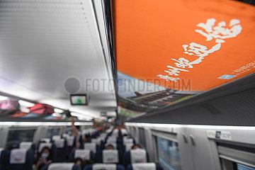 CHINA-GUANGDONG-SHENZHEN-TRAIN FOR TOURISM PROMOTION (CN)