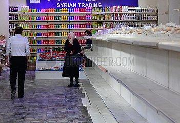 SYRIEN-DAMASKUS-MARKTPLATZ SYRIEN-DAMASKUS-MARKTPLATZ