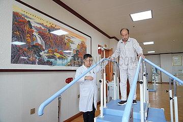 CHINA-HEBEI-TANGSHAN-Altenpflege (CN)