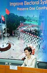 CHINA-Hongkong CARO LAM-BASIC LAW (CN)
