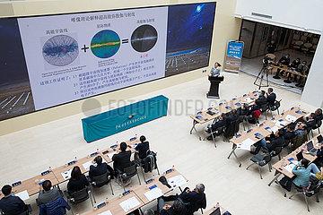 (EyesonSci) CHINA Beijing-CAS-ultrahochenergetischer kosmischer Strahlung-SOURCE (CN)