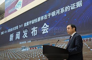 (EyesonSci) CHINA Beijing-CAS-ultrahochenergetischer kosmischer Strahlung-SOURCE (CN) (EyesonSci) CHINA Beijing-CAS-ultrahochenergetischer kosmischer Strahlung-SOURCE (CN) (EyesonSci) CHINA Beijing-CAS-Ultrahoch ENERGY kosmischer Strahlung-SOURCE (CN) (EyesonSci) CHINA Beijing-CAS-ultrahochenergetischer kosmischer Strahlung-SOURCE (CN) (EyesonSci) CHINA Beijing-CAS-ultrahochenergetischer kosmischer Strahlung-SOURCE (CN)