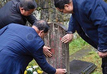 CHINA-SICHUAN-RED ARMY MARTYR-NACHWELT-Condolence (CN)