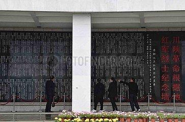 CHINA-SICHUAN-RED ARMY MARTYR-NACHWELT-Condolence (CN) CHINA-SICHUAN-RED ARMY MARTYR-NACHWELT-Condolence (CN)