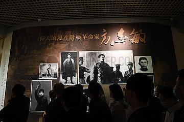 CHINA-JIANGXI-NANCHANG-MARTYR MEMORIAL (CN)