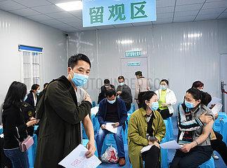 CHINA-CHONGQING-TEMPORARY IMPFUNG SITES (CN)