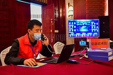 CHINA-YUNNAN-RUILI-COVID-19-PREVENTION AND CONTROL (CN)